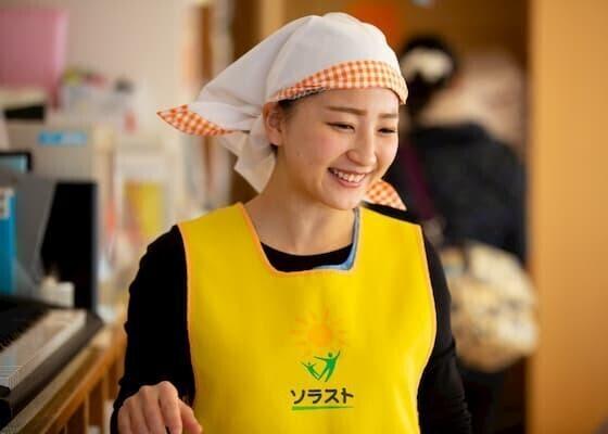 Job cook 2